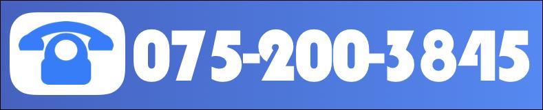 伏見英会話の体験ロゴ